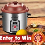 Win a VitaClay 6-quart Organic Clay Multi-Cooker