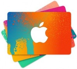 12 days giveaways itunes gift