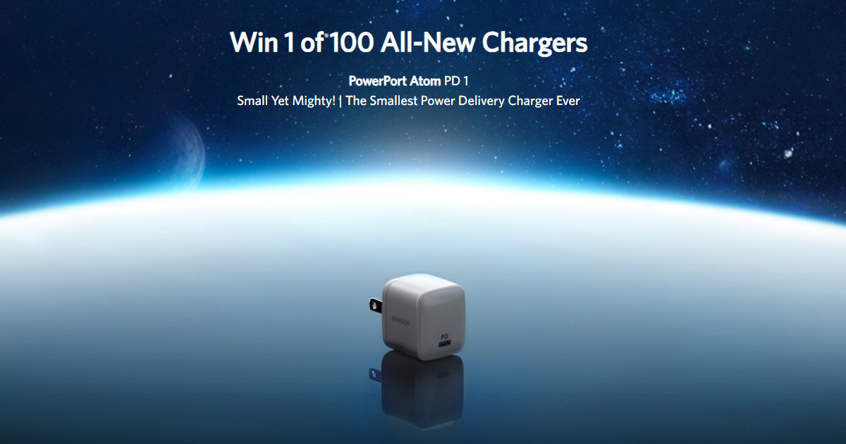 anker free giveaway anker charger giveaway julie s freebies 1742