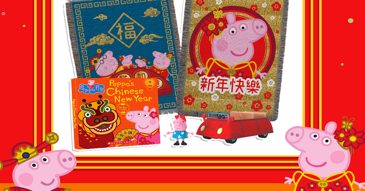 Peppa Pig Chinese New Year Giveaway Julie S Freebies
