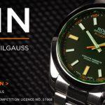 Rolex Milgauss Giveaway