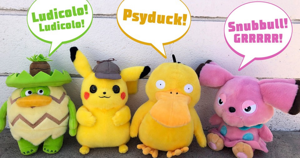 Detective Pikachu Plush Giveaway Julie S Freebies