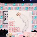 BE KIND. by ellen Box Giveaway