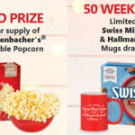The Snack, Watch and Win Second Chance Sweepstakes