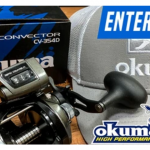 Okuma Bait & Tackle Bundle Giveaway