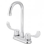 July 4 Bar Faucet Giveaway