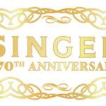 Singer MySinger Story Giveaway