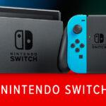 Edible Moments Nintendo Giveaway